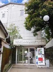 公益社団法人 東京聴覚障害者総合支援機構 東京聴覚障害者自立支援センター